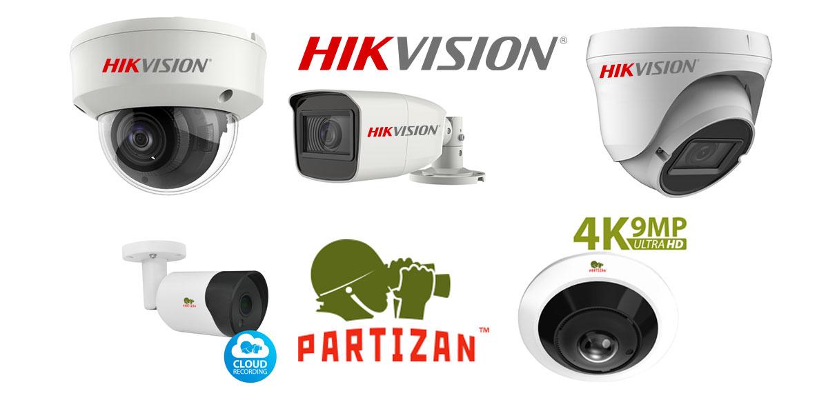 Inteligentní kamerové systémy